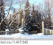 Купить «Вход к вечному огню. Екатеринбург», фото № 1417545, снято 17 января 2009 г. (c) Татьяна Злобина / Фотобанк Лори