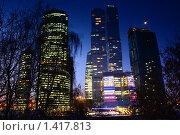 Деловой центр Москва-Сити ночью (2010 год). Редакционное фото, фотограф Алексей Баранов / Фотобанк Лори