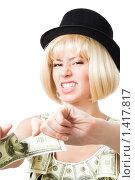 Купить «Злая женщина рвет доллар», фото № 1417817, снято 12 декабря 2009 г. (c) Сергей Новиков / Фотобанк Лори