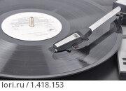 Купить «Игла на виниловой пластинке», фото № 1418153, снято 12 января 2010 г. (c) Лищук Руслан Викторович / Фотобанк Лори