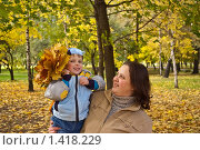 Мама с сыном в осеннем парке (2009 год). Редакционное фото, фотограф Матвеева Наталья / Фотобанк Лори