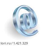 Купить «Символ электронной почты на белом фоне», иллюстрация № 1421329 (c) Олеся Сарычева / Фотобанк Лори