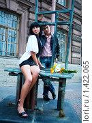 Купить «Счастливая пара», фото № 1422065, снято 9 августа 2008 г. (c) Ольга Сапегина / Фотобанк Лори