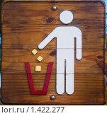 Купить «Выкидывайте мусор в отведенных для этого местах», фото № 1422277, снято 9 января 2010 г. (c) Ирина Кожемякина / Фотобанк Лори