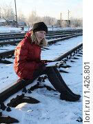 Купить «Красивая девушка с книгой на рельсах», фото № 1426801, снято 20 декабря 2009 г. (c) Антон Корнилов / Фотобанк Лори