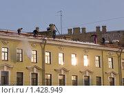 Купить «Чистка снега с крыш», фото № 1428949, снято 28 января 2010 г. (c) Argument / Фотобанк Лори
