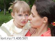 Девочка на руках у мамы. Стоковое фото, фотограф Матвеева Наталья / Фотобанк Лори