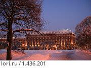 Купить «Санкт-Петербург. Исаакиевская площадь», фото № 1436201, снято 23 января 2010 г. (c) Александр Секретарев / Фотобанк Лори