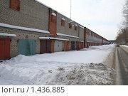 Купить «Гаражи», фото № 1436885, снято 31 января 2010 г. (c) АЛЕКСАНДР МИХЕИЧЕВ / Фотобанк Лори