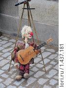 Уличный музыкант (2009 год). Редакционное фото, фотограф Наталья Перекот / Фотобанк Лори
