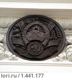 Купить «Герб Киргизской ССР», фото № 1441177, снято 6 июня 2008 г. (c) Владимир Фаевцов / Фотобанк Лори