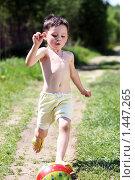 Купить «Пятилетний мальчишка играет в мяч», фото № 1447265, снято 30 мая 2009 г. (c) Андрей Аркуша / Фотобанк Лори