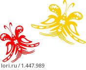 Бабочки сказочные. Стоковая иллюстрация, иллюстратор Светлана Арешкина / Фотобанк Лори