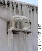 Купить «Обледенелый кондиционер», эксклюзивное фото № 1451237, снято 30 января 2010 г. (c) lana1501 / Фотобанк Лори