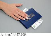 Купить «Коррупция в образовании. Две тысячи за зачет», фото № 1457609, снято 4 февраля 2010 г. (c) Валерий Александрович / Фотобанк Лори