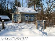 Купить «Сельский дом», эксклюзивное фото № 1458977, снято 21 октября 2019 г. (c) Щеголева Ольга / Фотобанк Лори