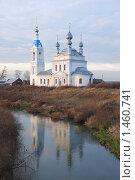 Православная церковь на берегу реки Устье. Стоковое фото, фотограф Валерий Шевцов / Фотобанк Лори