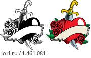 Цветной и черно-белый рисунки сердца, пронзенного кинжалом. Стоковая иллюстрация, иллюстратор Карлов Сергей / Фотобанк Лори