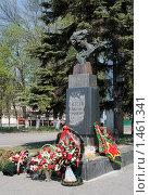 Купить «Памятник легендарному летчику Николаю Гастелло», фото № 1461341, снято 11 мая 2009 г. (c) Ярослава Синицына / Фотобанк Лори