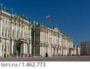 Купить «Государственный Музей Эрмитаж, Санкт-Петербург», эксклюзивное фото № 1462773, снято 4 мая 2008 г. (c) Ольга Хорькова / Фотобанк Лори