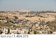 Купить «Израиль. Иерусалим. Панорама города», фото № 1464373, снято 17 января 2010 г. (c) Светлана Силецкая / Фотобанк Лори