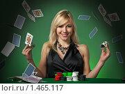 Купить «Девушка в казино», фото № 1465117, снято 6 февраля 2010 г. (c) Анатолий Типляшин / Фотобанк Лори