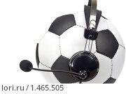 Купить «Футбольный мяч в наушниках с микрофоном», фото № 1465505, снято 16 сентября 2007 г. (c) Алексей Ухов / Фотобанк Лори