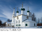 Купить «Церковь Николы Рубленого в Ярославле», фото № 1468121, снято 24 января 2010 г. (c) Воронин Владимир Сергеевич / Фотобанк Лори
