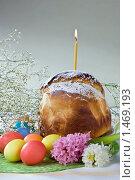Купить «Пасха», эксклюзивное фото № 1469193, снято 11 февраля 2010 г. (c) Сергей Лаврентьев / Фотобанк Лори