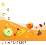 Купить «Фрукты», иллюстрация № 1471937 (c) Елена Жучкова / Фотобанк Лори