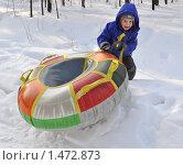 Купить «Мальчик на горке», фото № 1472873, снято 8 февраля 2010 г. (c) Юлия Подгорная / Фотобанк Лори