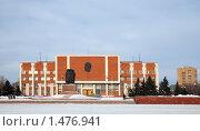 Купить «Администрация Орехово-Зуево», эксклюзивное фото № 1476941, снято 13 февраля 2010 г. (c) Яков Филимонов / Фотобанк Лори