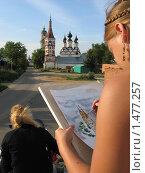 Купить «Суздаль. Юные художники рисуют с натуры Лазаревскую и Антипьевскую церкви», фото № 1477257, снято 7 июля 2007 г. (c) Елена Беклемищева / Фотобанк Лори