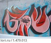Купить «Граффити. Абстрактное пламя.», фото № 1479013, снято 8 февраля 2010 г. (c) Денис Кравченко / Фотобанк Лори