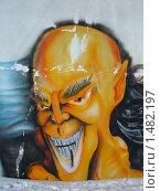 Купить «Жёлтый гуманоид. Граффити.», фото № 1482197, снято 1 января 2004 г. (c) Денис Кравченко / Фотобанк Лори