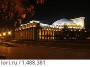 Новосибирский государственный академический театр оперы и балета (2009 год). Стоковое фото, фотограф Энди / Фотобанк Лори