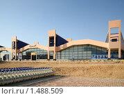Купить «Аэропорт в Марса-Алам», эксклюзивное фото № 1488509, снято 6 января 2010 г. (c) Яков Филимонов / Фотобанк Лори