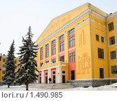 Купить «УГНТУ, первый корпус», фото № 1490985, снято 20 февраля 2010 г. (c) Art Konovalov / Фотобанк Лори