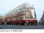 Купить «Галерея Лафайет. Известный торговый центр в Париже», фото № 1494529, снято 29 марта 2009 г. (c) Екатерина Воякина / Фотобанк Лори