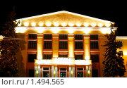 Купить «УГНТУ, первый корпус», фото № 1494565, снято 21 февраля 2010 г. (c) Art Konovalov / Фотобанк Лори