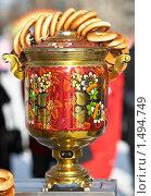 Купить «Расписной самовар с сушками», фото № 1494749, снято 13 февраля 2010 г. (c) Алексей Калашников / Фотобанк Лори
