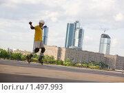 Купить «Парень на роликовых коньках», фото № 1497993, снято 26 мая 2009 г. (c) Фурсов Алексей / Фотобанк Лори