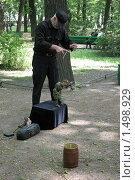Купить «Артист - кукольник», фото № 1498929, снято 9 июня 2008 г. (c) Parmenov Pavel / Фотобанк Лори