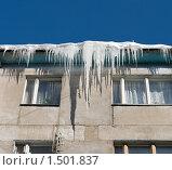 Купить «Сосульки на крыше», фото № 1501837, снято 23 февраля 2010 г. (c) Инна Грязнова / Фотобанк Лори