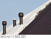 Купить «Утепленные вентиляционные пластиковые трубы на заснеженной крыше», фото № 1502321, снято 14 февраля 2010 г. (c) Александр Катайцев / Фотобанк Лори