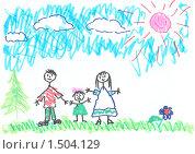 Купить «Детский рисунок. Мама, папа и я на природе.», иллюстрация № 1504129 (c) Денис Кравченко / Фотобанк Лори