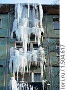 Купить «Готовность к зиме», фото № 1504617, снято 17 февраля 2010 г. (c) Герман Скороходов / Фотобанк Лори
