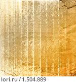 Купить «Старый, потертый гранжевый фон», иллюстрация № 1504889 (c) Lora Liu / Фотобанк Лори