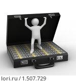 Купить «Человек открывает дипломат полный денег», иллюстрация № 1507729 (c) Ильин Сергей / Фотобанк Лори