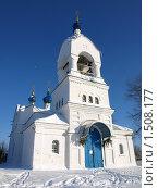 Куриловская церковь. Стоковое фото, фотограф Базанова Маргарита / Фотобанк Лори
